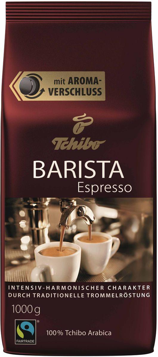 Tchibo Barista Espresso кофе в зернах, 1 кг senator barista кофе растворимый 100 г