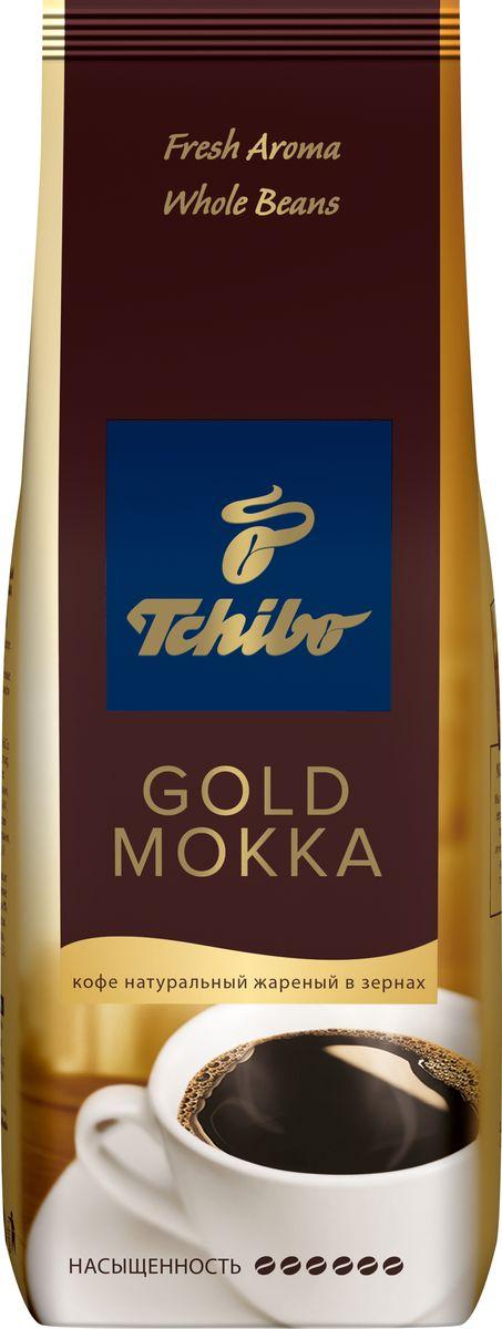Tchibo Gold Mokka кофе в зернах, 250 г madeo ethiopia mokka tippi кофе в зернах 200 г