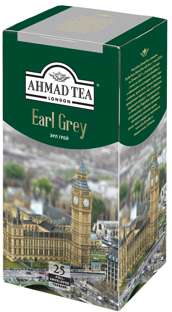 Ahmad Tea Earl Grey черный чай в пакетиках, 25 шт ahmad tea earl grey черный листовой чай 100 г ж б