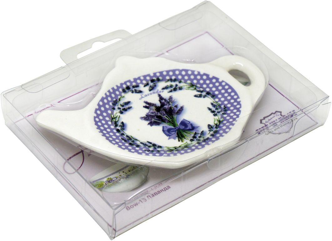 Подставка GiftnHome Лаванда, под чайные пакетикиTB-LavenderБлюдце из фарфора, упаковка PVC
