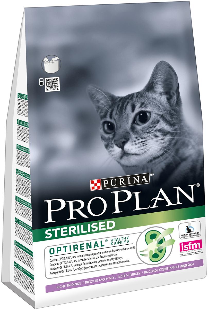 Корм сухой Pro Plan Sterilised для взрослых стерилизованных кошек и кастрированных котов, с индейкой, 3 кг12171006Сухой корм Pro Plan Sterilised - это полноценный рацион для взрослых стерилизованных кошек и кастрированных котов. Он содержит особую разработанную с участием ученых комбинацию ингредиентов для поддержания здоровья вашего питомца в течение продолжительного времени. Корм с высококачественным белком и низким содержанием жира, сочетающий все необходимые питательные вещества, включая витамины А, С и Е, а также Омега-3 и Омега-6 жирные кислоты. Обеспечивает баланс pH мочи. Особенности сухого корма: поддерживает здоровье мочевыводящей системы стерилизованных кошек и кастрированных котов, предотвращая риск развития заболевания нижнего отдела мочевыводящих путей,помогает защищать зубы от образования налета и зубного камня,помогает поддерживать здоровый вес,содержит уникальную формулу для поддержания здоровья почек.Состав: индейка (20%), кукурузный глютен, рис, сухой белок птицы, кукуруза, концентрат горохового белка, пшеничный глютен, пшеничная клетчатка, яичный порошок, минеральные вещества, животный жир, рыбий жир, вкусоароматическая кормовая добавка, дрожжи. Анализ: белок: 41%, жир: 12%, сырая зола: 7%, сырая клетчатка: 4,5%.Добавки на кг: витамин А: 35 000; витамин D3: 1100; витамин Е: 900 мг/кг; железо: 60; йод: 1,9; медь: 12; марганец: 15; цинк: 145; селен: 0,12 мг/кг.Товар сертифицирован.