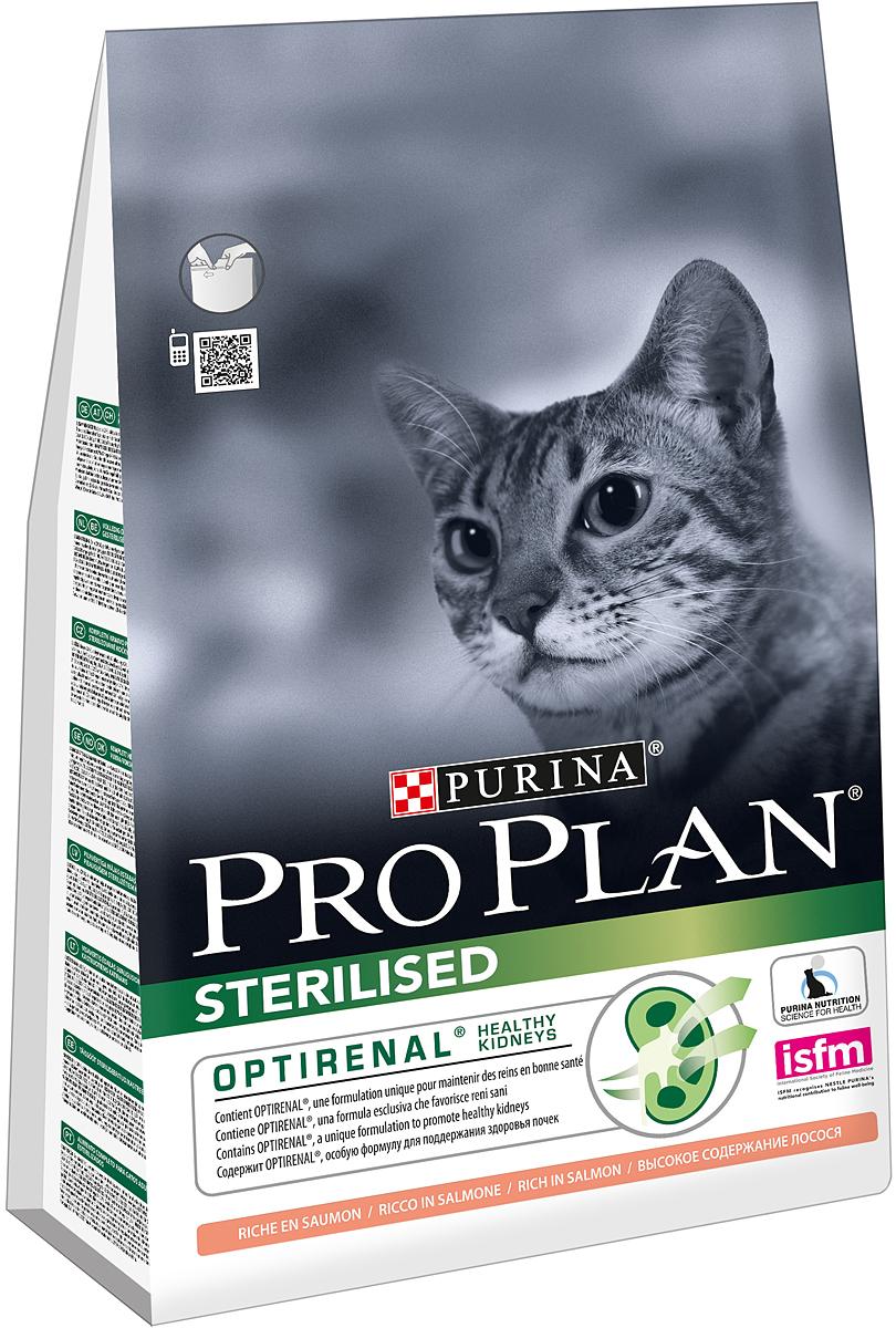 Корм сухой Pro Plan Sterilised для кастрированных котов и стерилизованных кошек, с лососем, 3 кг12171007Сухой корм Pro Plan Sterilised - полнорационный корм для взрослых кастрированных котов и стерилизованных кошек. Содержит особую разработанную с участием ученых комбинацию ингредиентов для поддержания здоровья кошек в течение продолжительного времени. Pro Plan STERILISED - корм с высококачественным белком и низким содержанием жира, сочетающий все необходимые питательные вещества, включая витамины А, С и Е, а также Омега-3 и Омега-6 жирные кислоты. Обеспечивает баланс pH мочи. Для поддержания здоровья стерилизованных кошек и кастрированных котов.Содержит Optirenal, уникальный комплекс для поддержания здоровья почек.Поддерживает здоровье мочевыводящей системы стерилизованных кошек и кастрированных котов, предотвращая риск развития заболевания нижнего отдела мочевыводящих путей.Помогает защищать зубы от образования налета и зубного камня.Помогает поддерживать здоровый весСостав: лосось (20%), кукурузный глютен, рис, сухой белок птицы, кукуруза, концентрат горохового белка, пшеничный глютен, пшеничная клетчатка, минеральные вещества, яичный порошок, животный жир, вкусоароматическая кормовая добавка, дрожжи, витамины. Добавленные вещества (на 1 кг): витамин А 35000 МЕ; витамин D3 1100 МЕ; витамин Е 900 МЕ; витамин С 160 мг; железо 235 мг; йод 3 мг; медь 47 мг; марганец 105 мг; цинк 397 мг; селен 0,27 мг, антиокислители. Гарантируемые показатели: белок 41%, жир 12%, сырая зола 7%, сырая клетчатка 4,5%, Омега-3 жирные кислоты 0,7%, Омега-6 жирные кислоты1,6%. Товар сертифицирован.