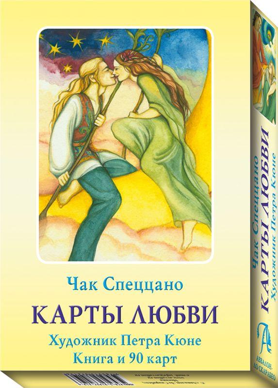 """Подарочный набор Аввалон-Ло Скарабео """"Карты любви"""", 90 карт + книга на русском языке. НКЛ"""