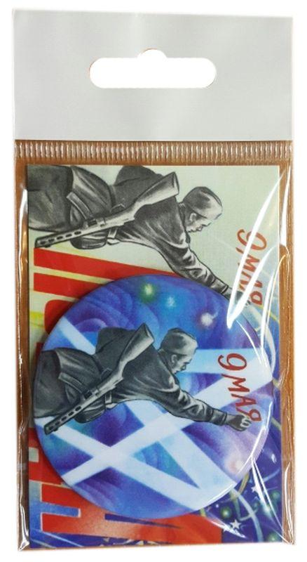 Значок с мини-открыткой Darinchi №2Значок №2Классный значок, диаметр 56 мм.