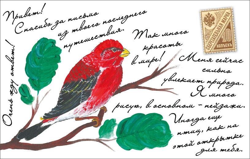 Открытка поздравительная в винтажном стиле Darinchi №3581145477_голубойПоздравительная открытка