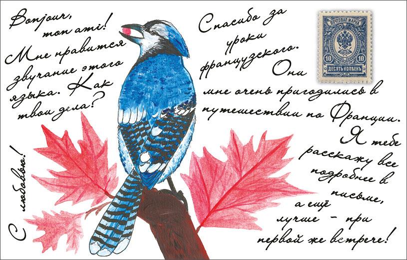 Открытка поздравительная в винтажном стиле Darinchi №361ОТКР №361Поздравительная открытка