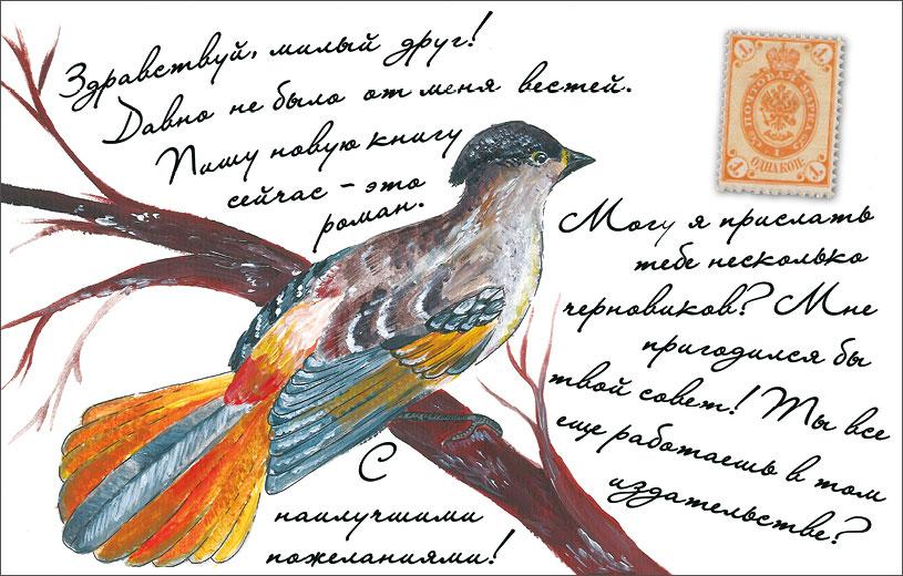 Открытка поздравительная в винтажном стиле Darinchi №362ОТКР №362Поздравительная открытка