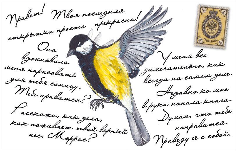 Открытка поздравительная в винтажном стиле Darinchi №363ОТКР №363Поздравительная открытка