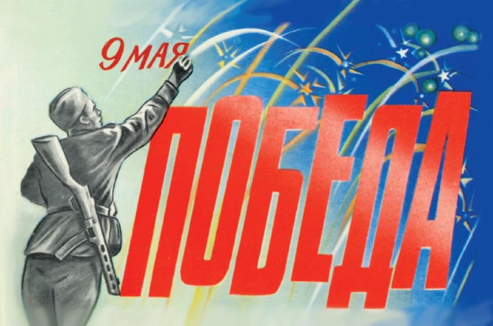 Открытка поздравительная в винтажном стиле Darinchi №366ОТКР №366Поздравительная открытка