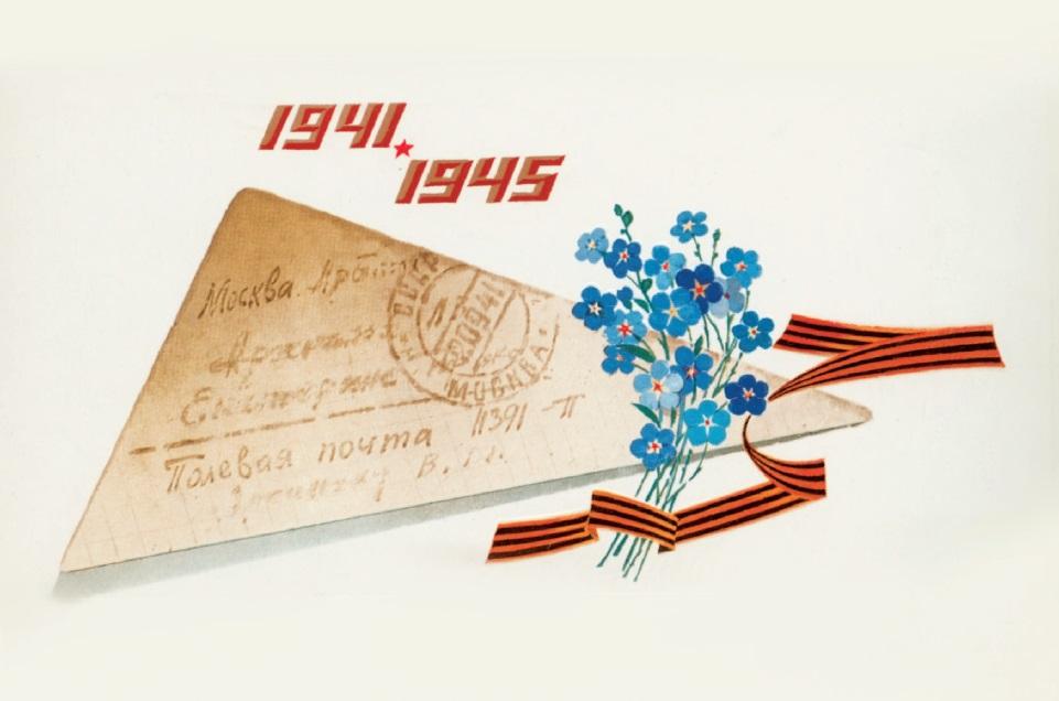 Открытка поздравительная в винтажном стиле Darinchi №368ОТКР №368Поздравительная открытка