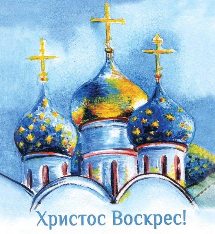 Открытка поздравительная Darinchi, формат А5 №47А5_47Замечательная поздравительная открытка