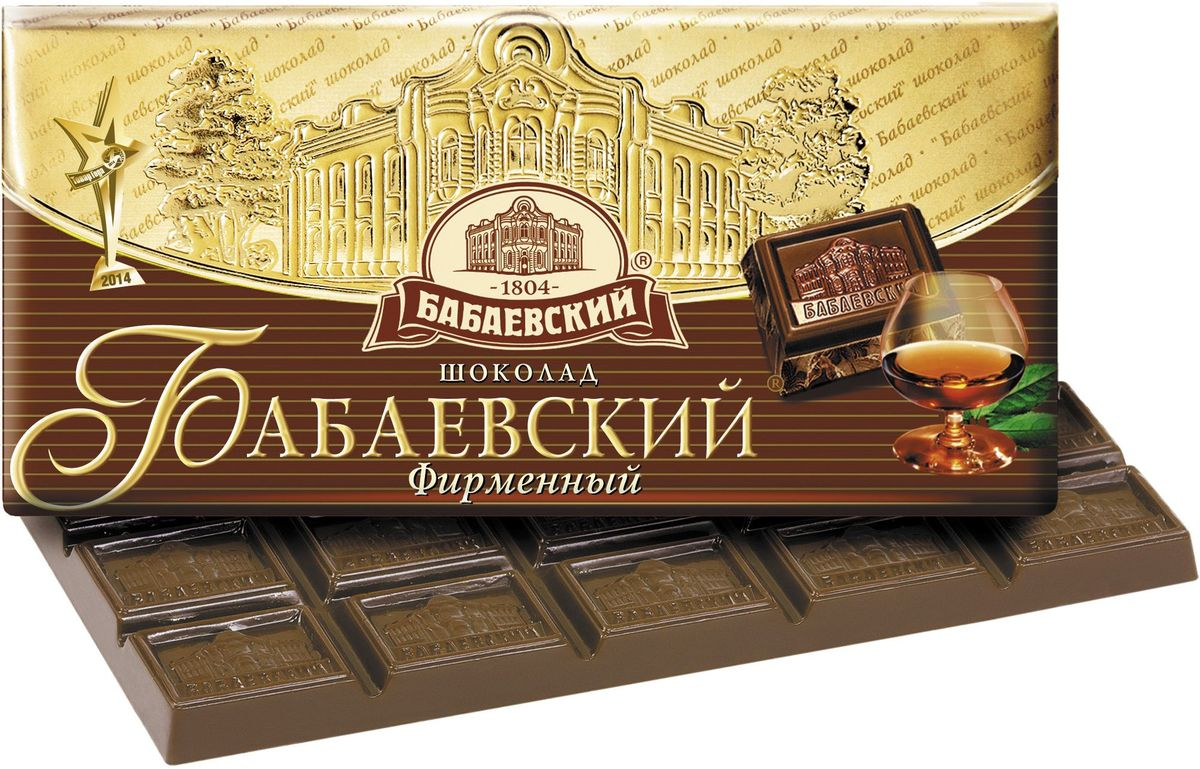 Бабаевский Бабаевский фирменный темный шоколад, 100 г волшебница шоколад с амаретто 190 г
