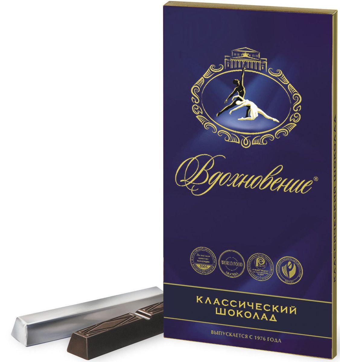 Бабаевский Вдохновение классический горький шоколад, 100 г ritter sport мята шоколад темный с мятной начинкой 100 г