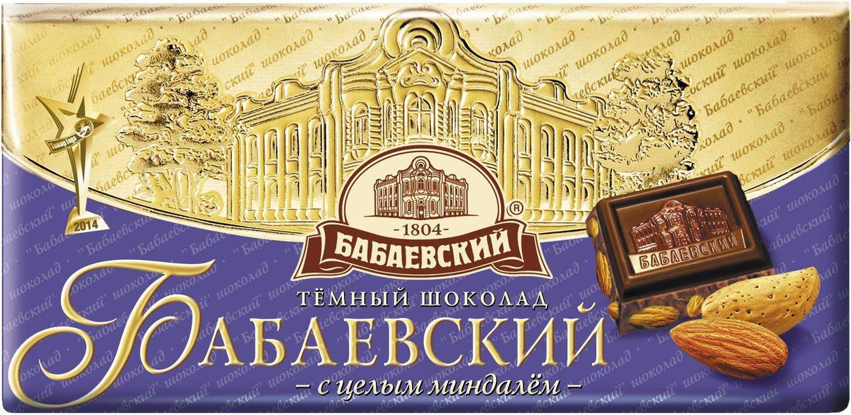 Бабаевский темный шоколад с цельным миндалем, 200 г ritter sport мята шоколад темный с мятной начинкой 100 г