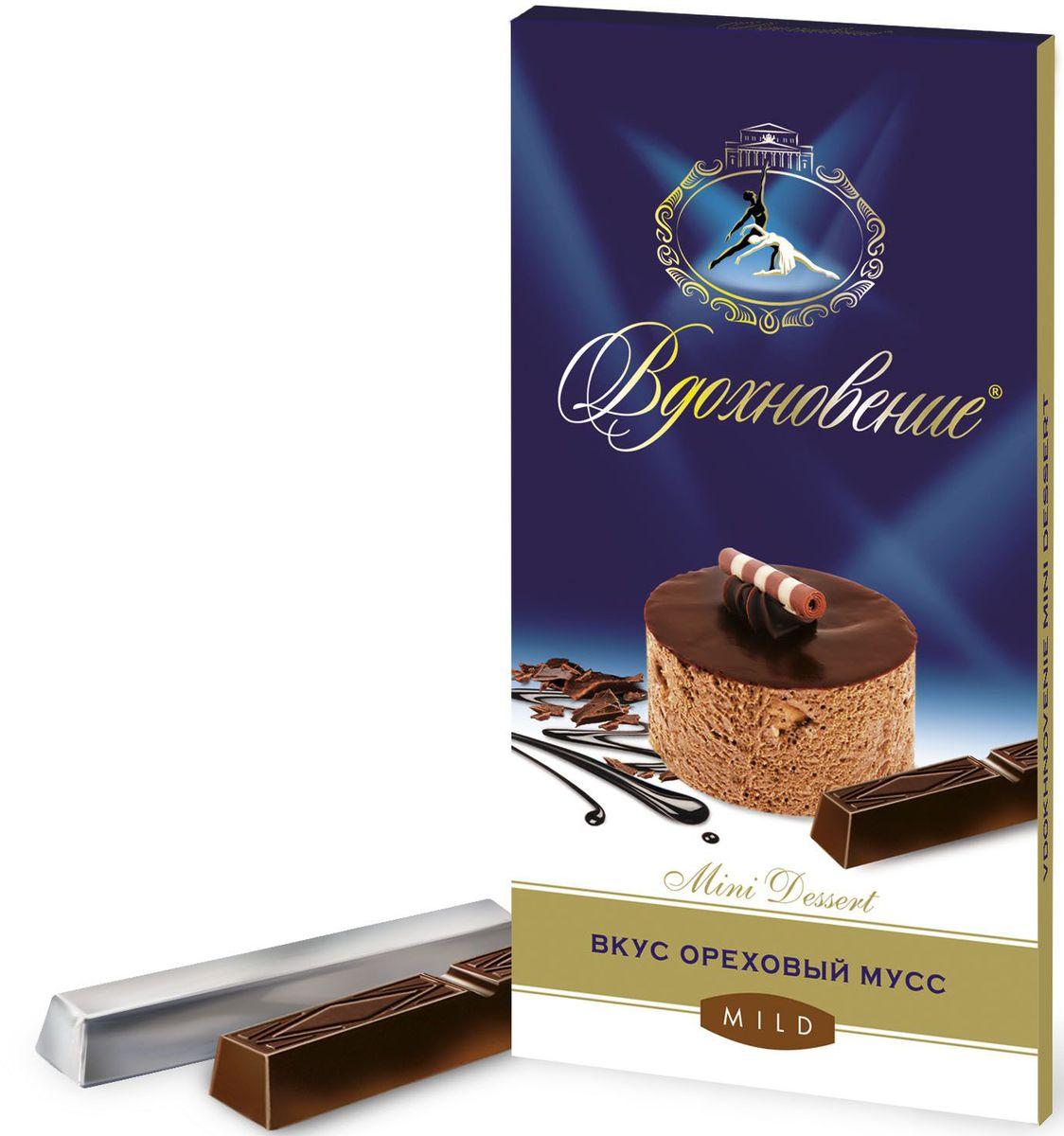 Бабаевский Вдохновение Mini Dessert вкус Ореховый мусс темный шоколад, 100 г kitkat mini темный шоколад с хрустящей вафлей 185 г