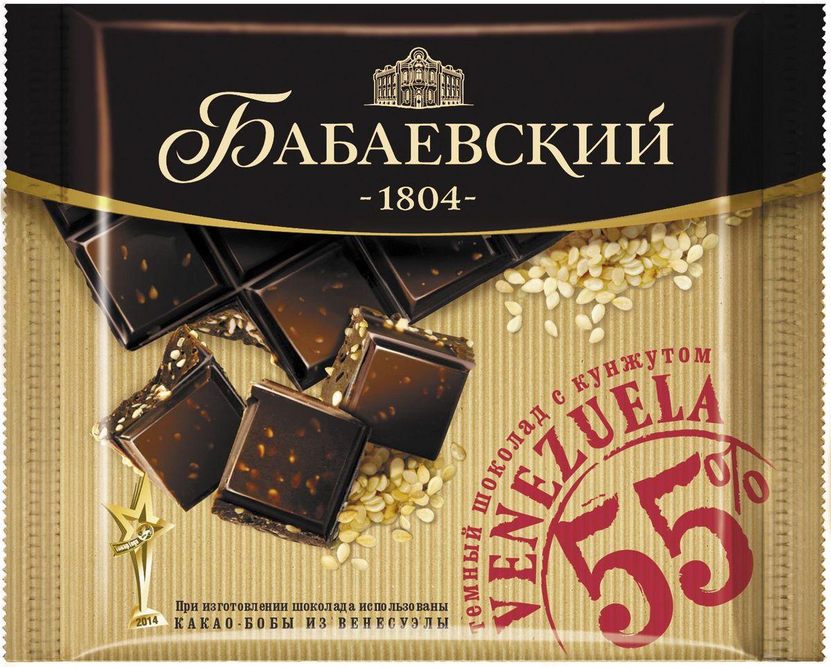 Бабаевский темный шоколад Venezuela с кунжутом, 90 г uludag минеральная вода газированная 0 2 л
