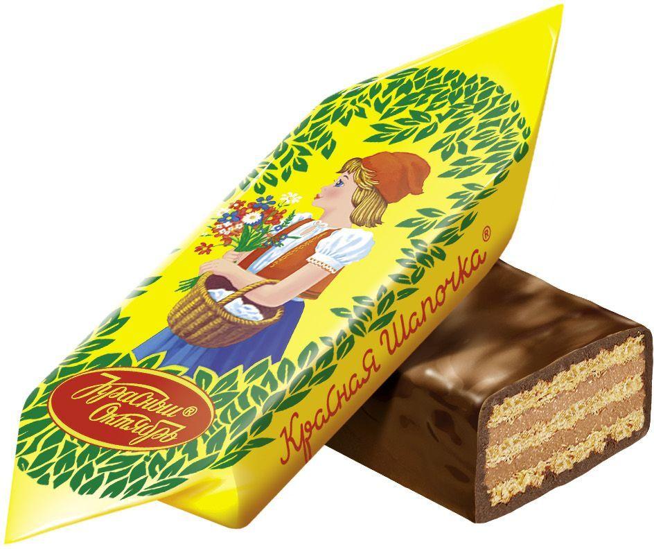 Красный Октябрь Красная шапочка конфеты с вафельной начинкой в шоколадной глазури, 250 гКО03926Знаменитые московские конфеты напоминают вкус детства!