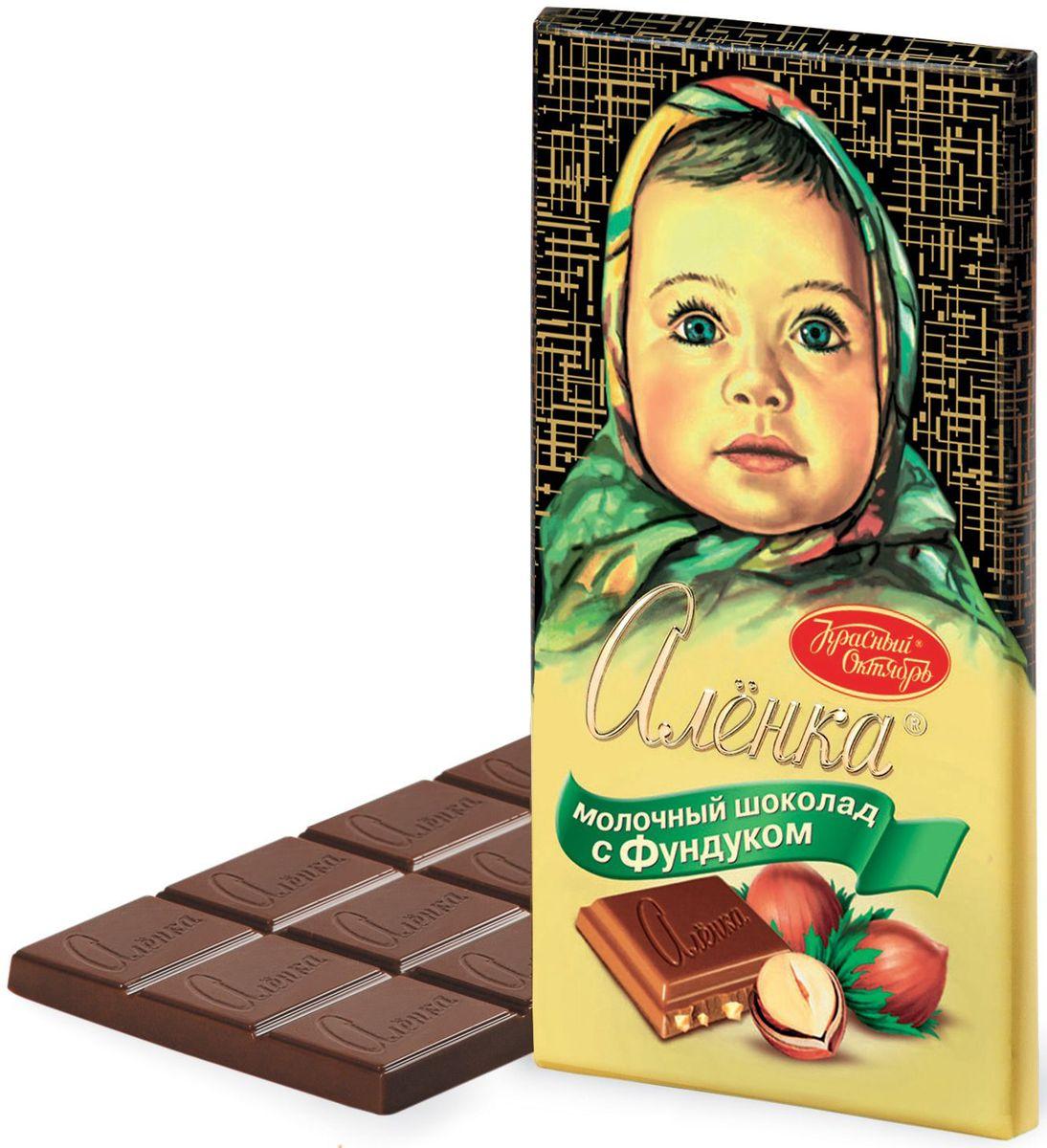Красный Октябрь Аленка с фундуком молочный шоколад, 100 г