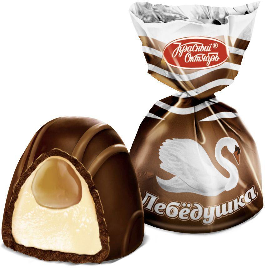 Красный Октябрь Лебедушка конфеты с начинкой мягкий ирис, 250 г sweet doctor конфеты от серых будней 50 гр