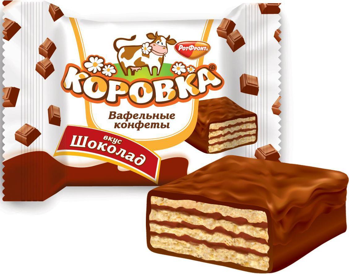 Рот-Фронт Коровка вафельные конфеты со вкусом шоколада, 250 г лукашинские баклажаны по крымски с томатами 460 г