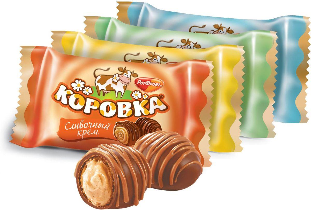 Рот-Фронт Коровка Сливочный крем конфеты в тонкой вафле в шоколадной глазури, 250 г рот фронт коровка вафельные конфеты с молочным вкусом 250 г