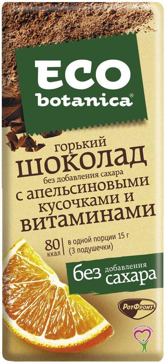 Рот-Фронт Eco-botanica горький с апельсиновыми кусочками и витаминами шоколад, 90 г коробка для кружек printio роспись