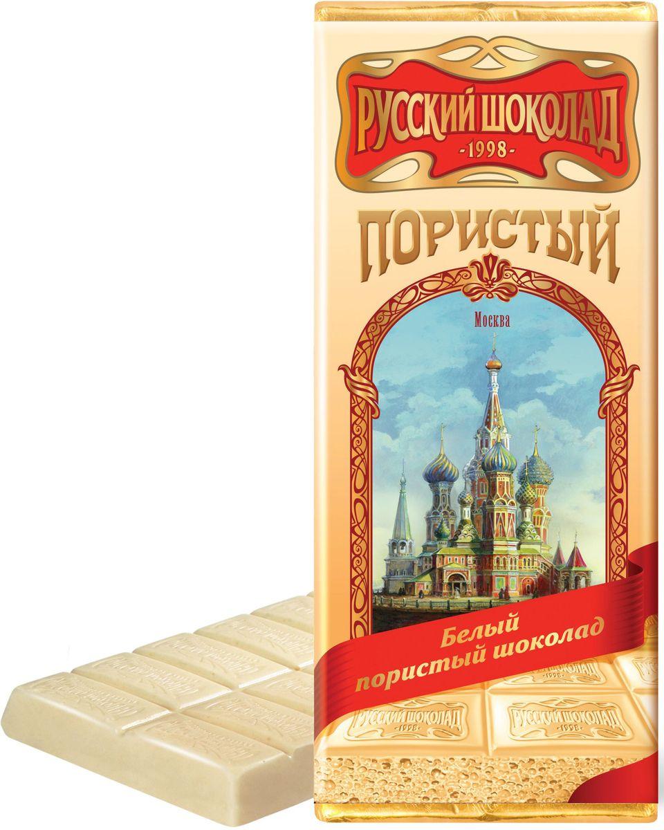Русский шоколад Белый пористый шоколад, 90 г даниссимо продукт творожный браво шоколад 6 7