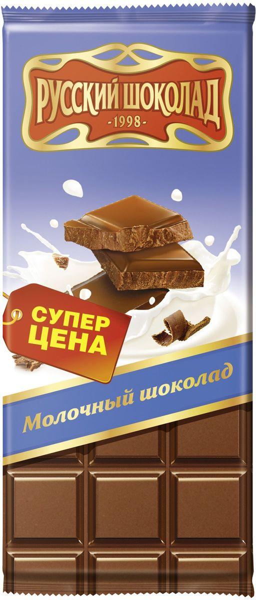 Русский шоколад молочный шоколад, 85 г даниссимо продукт творожный браво шоколад 6 7