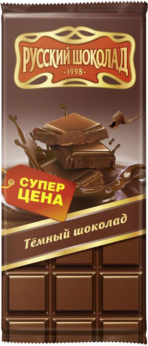 Русский шоколад темный шоколад, 85 г волшебница золотой орех шоколад темный с миндалем 190 г