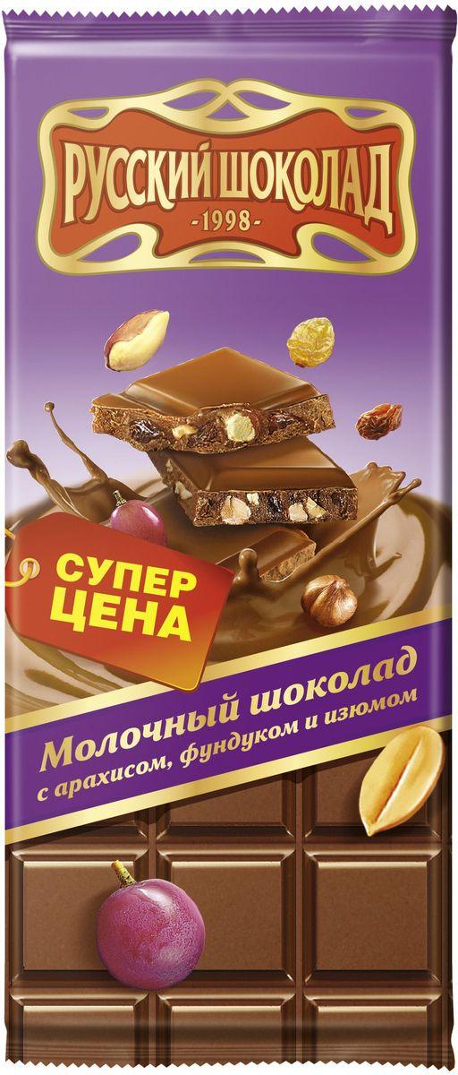 Русский шоколад молочный шоколад с арахисом фундуком и изюмом, 85 г даниссимо продукт творожный браво шоколад 6 7