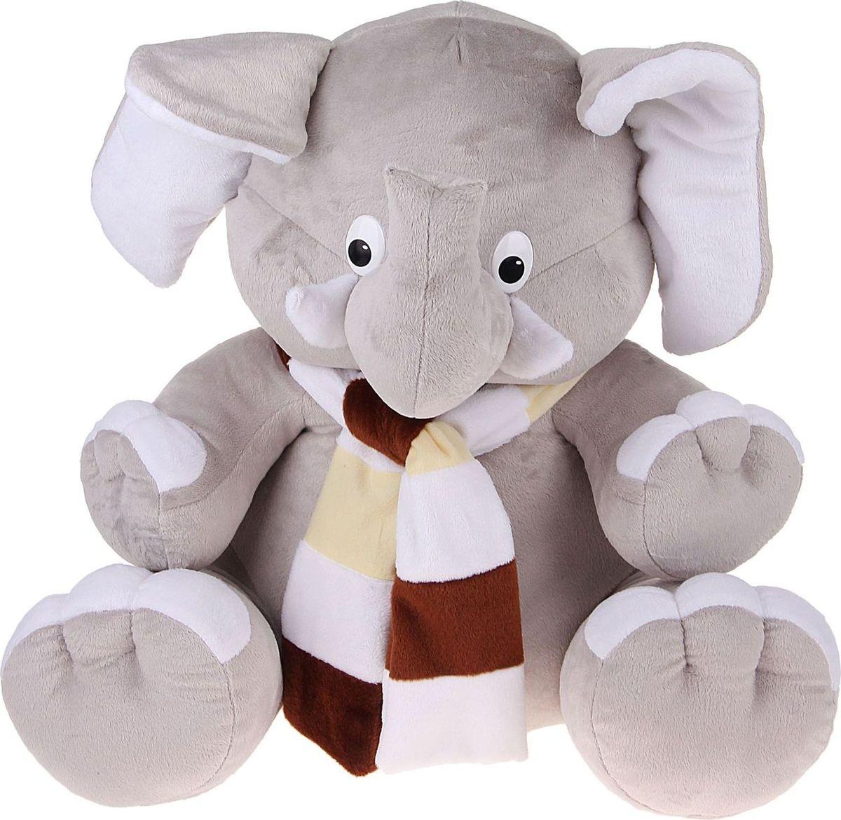 Sima-land Мягкая игрушка Слон Джими 53 см