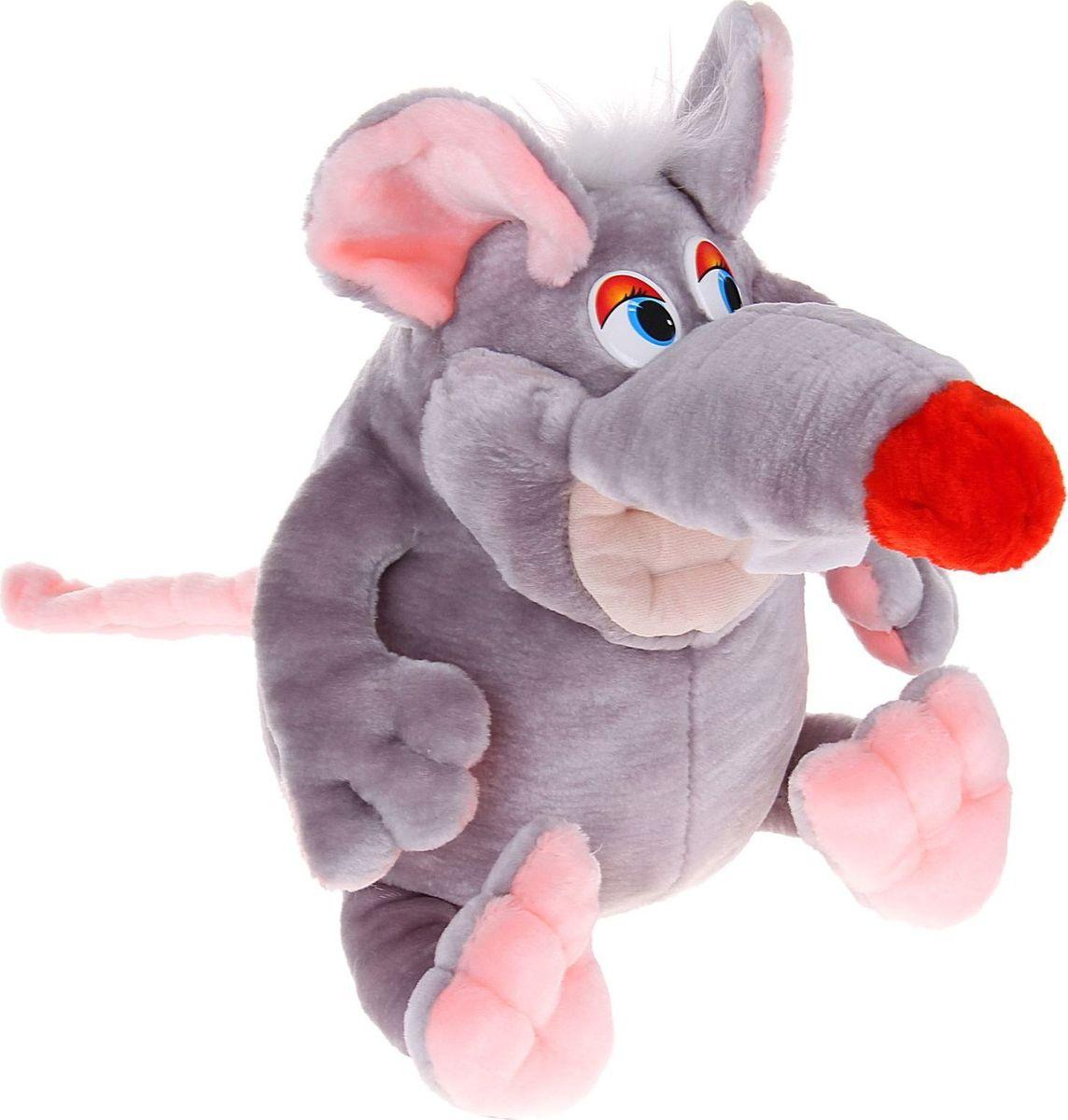 где купить Sima-land Мягкая игрушка Крысенок Фрэд 43 см по лучшей цене