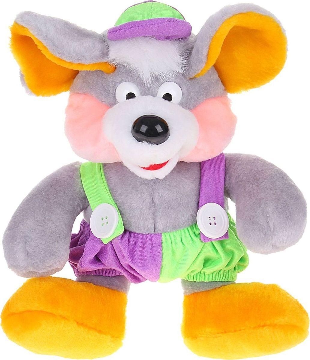 где купить Sima-land Мягкая игрушка Мышонок Клайд 40 см по лучшей цене