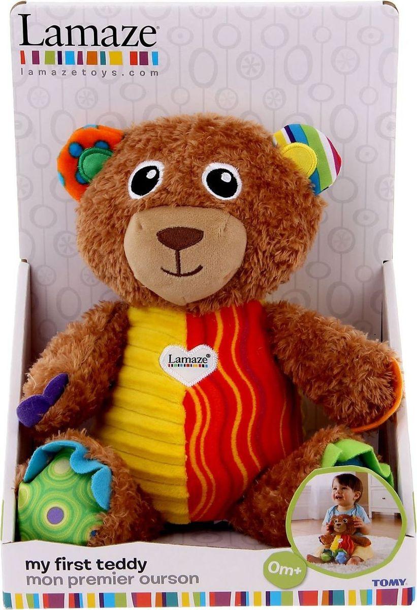 Sima-land Развивающая игрушка Мой первый Медвежонок