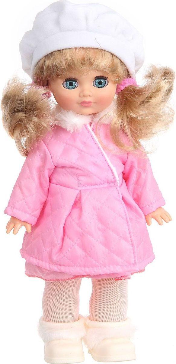 Sima-land Кукла озвученная Наталья 5 sima land кукла озвученная принцесса ариэль со светящимся амулетом