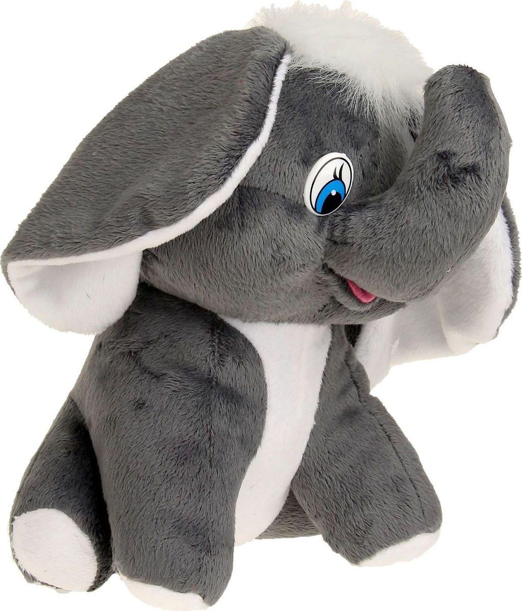 Sima-land Мягкая игрушка Слоненок Бимбо 35 см, Мягкие игрушки  - купить со скидкой