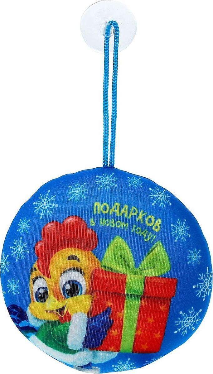 Sima-land Антистрессовая игрушка-подвеска Подарков в Новом Году