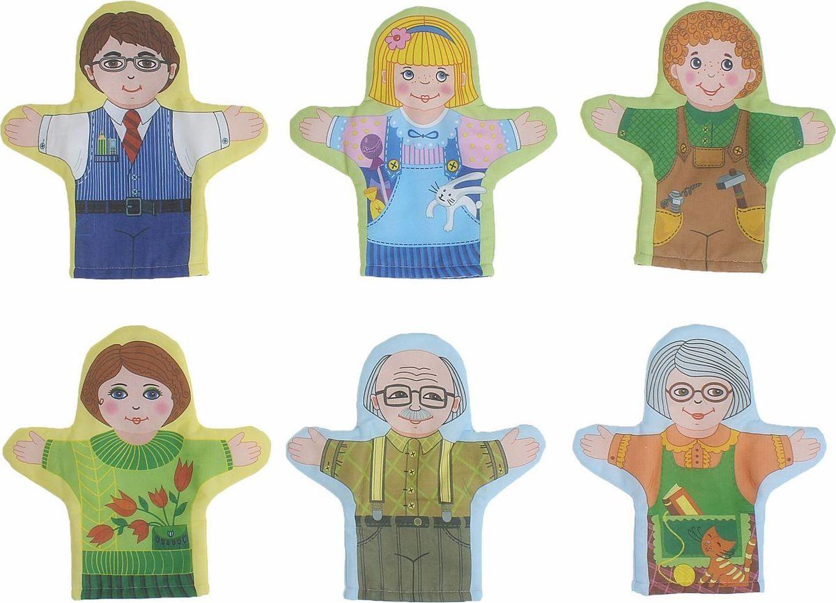 Sima-land Набор игрушек на руку Семья 6 шт кармашки на стену для бани sima land для здоровья для души цвет желтый 3 шт
