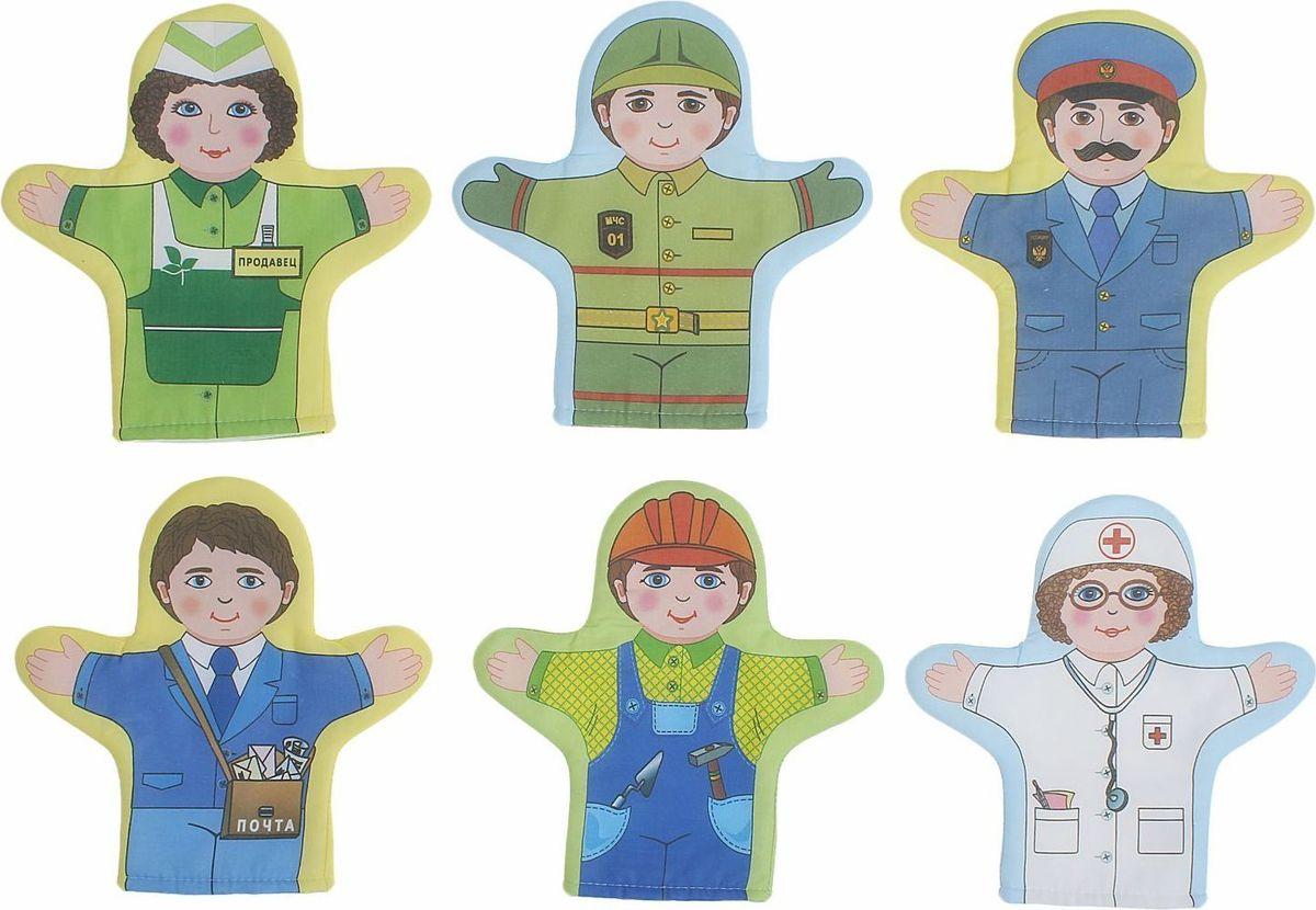Sima-land Набор кукол на руку Профессии 13 шт sima land мебель для кукол гостиная 11 предметов 730418
