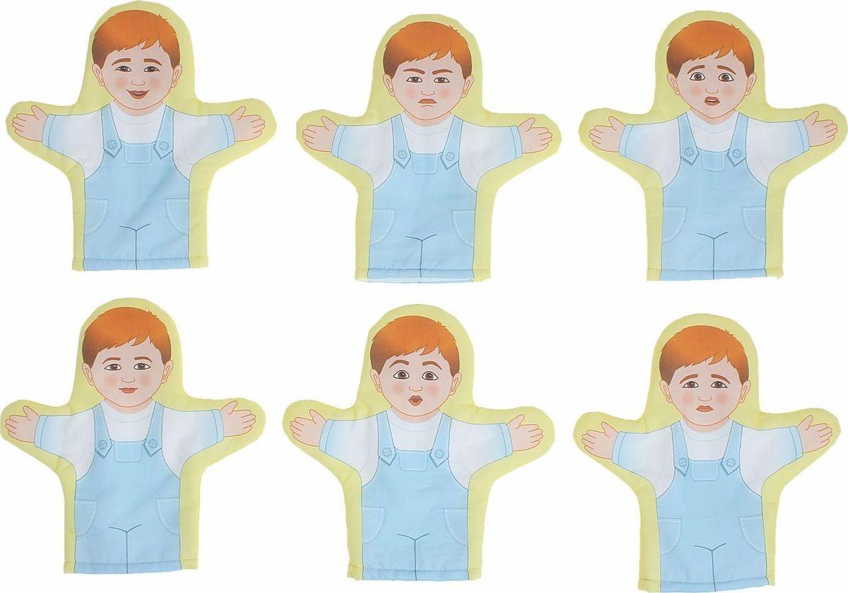 Sima-land Набор кукол на руку Эмоции Мальчики 6 шт свеча ароматизированная sima land лимон на подставке высота 6 см