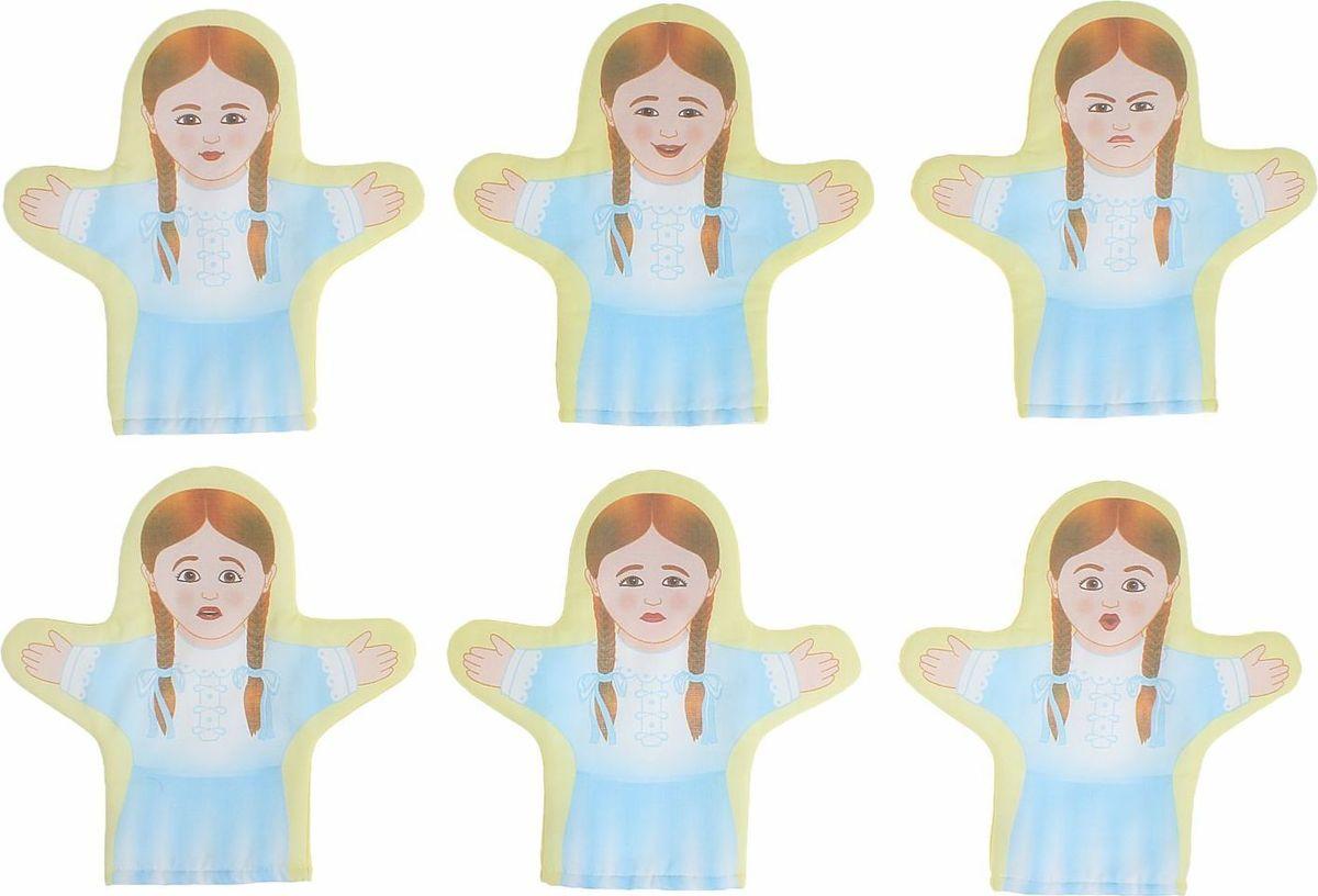 Sima-land Набор кукол на руку Эмоции Девочки 6 шт sima land мебель для кукол гостиная 11 предметов 730418