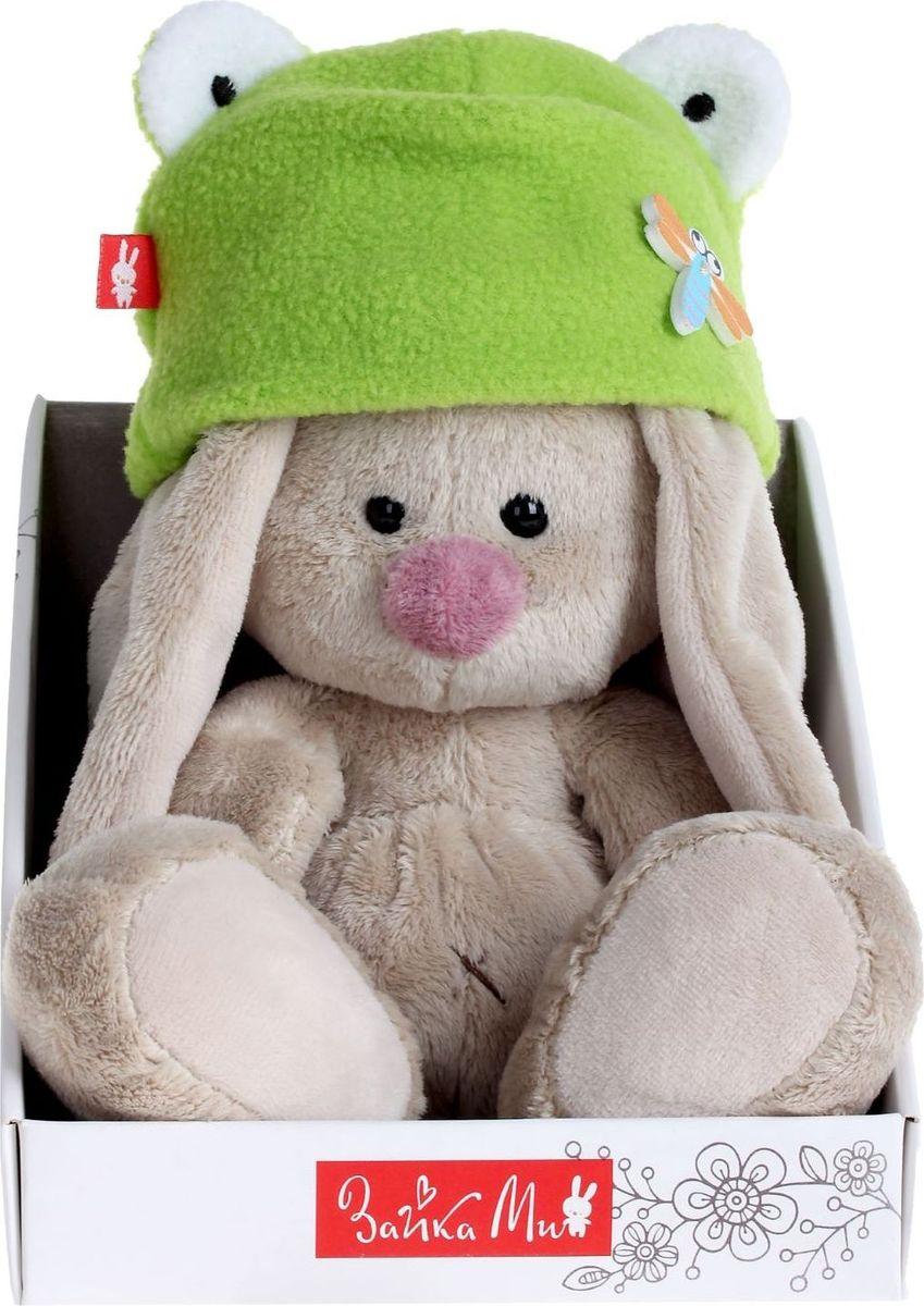 Зайка Ми Мягкая игрушка Зайка Ми в шапке-лягушке 15 см малышарики мягкая игрушка собака бассет хаунд 23 см