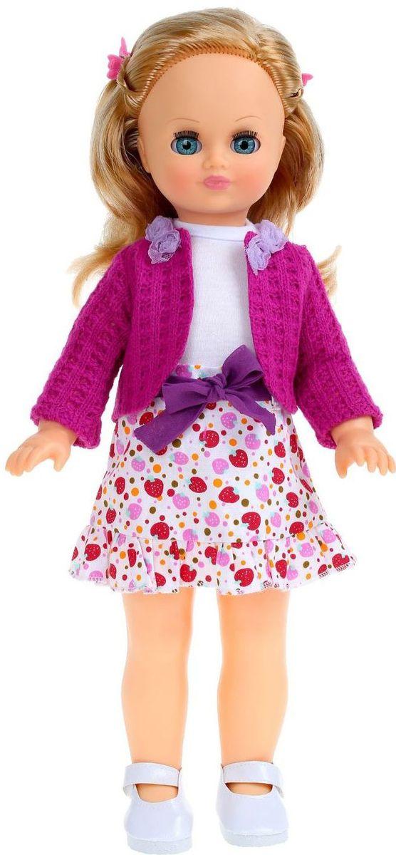 Sima-land Кукла озвученная Лиза 11 что мне из одежды