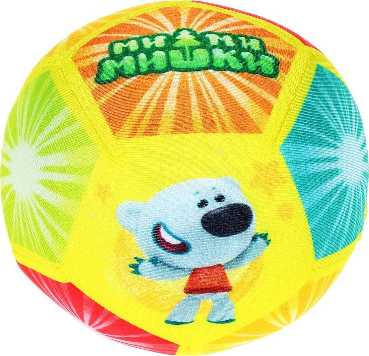 Sima-land Антистрессовая игрушка Мяч sima land мягкая игрушка антистресс губы целовашки 864936