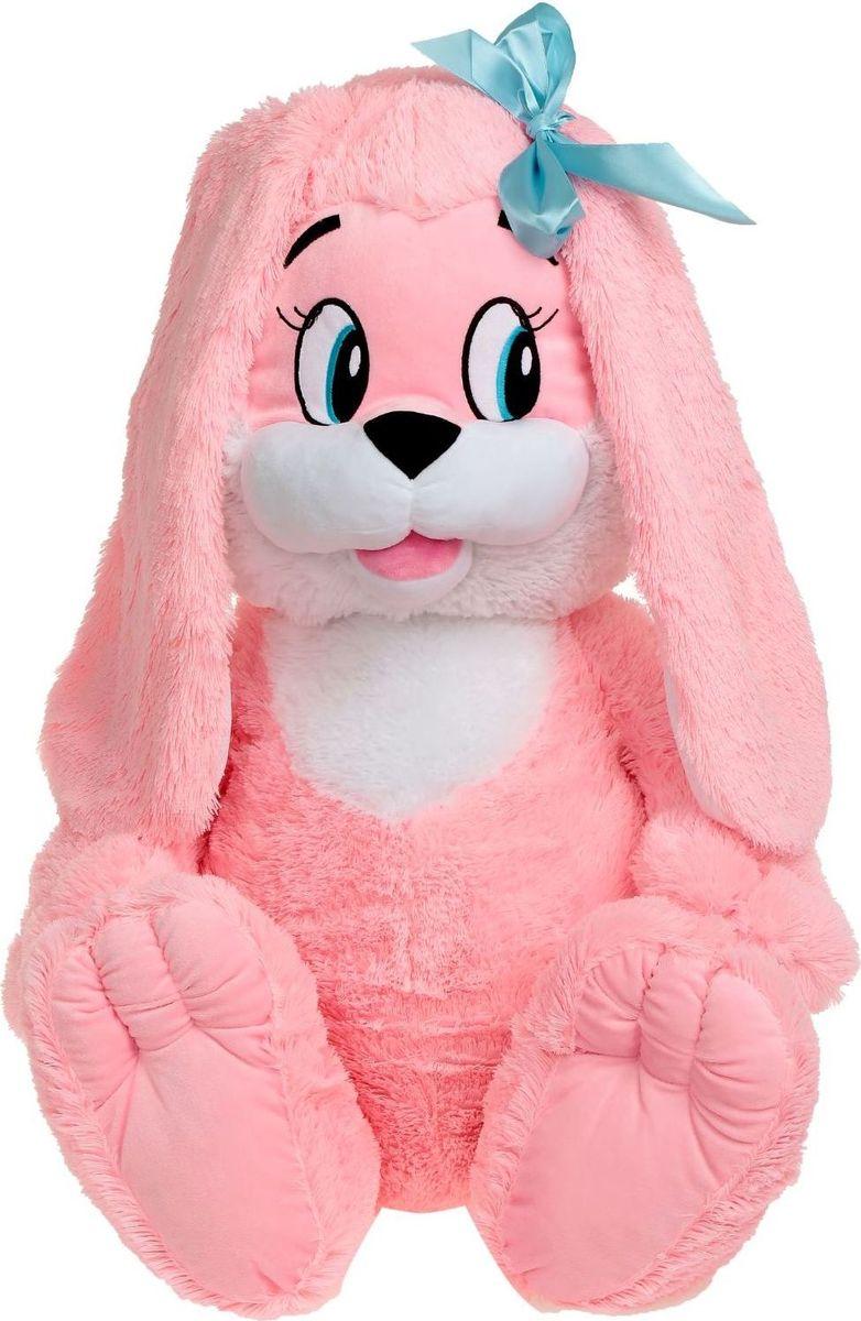 где купить Sima-land Мягкая игрушка Зайчик цвет розовый 75 см по лучшей цене