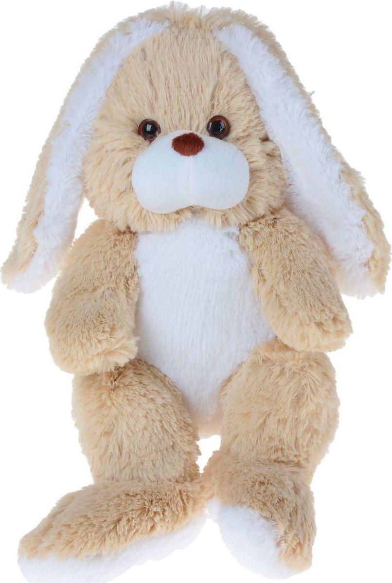 где купить Sima-land Мягкая игрушка Заяц Трусишка цвет бежевый 40 см по лучшей цене
