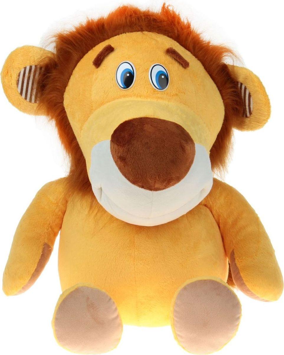 Sima-land Мягкая игрушка Левик Мега 90 см малышарики мягкая игрушка собака бассет хаунд 23 см