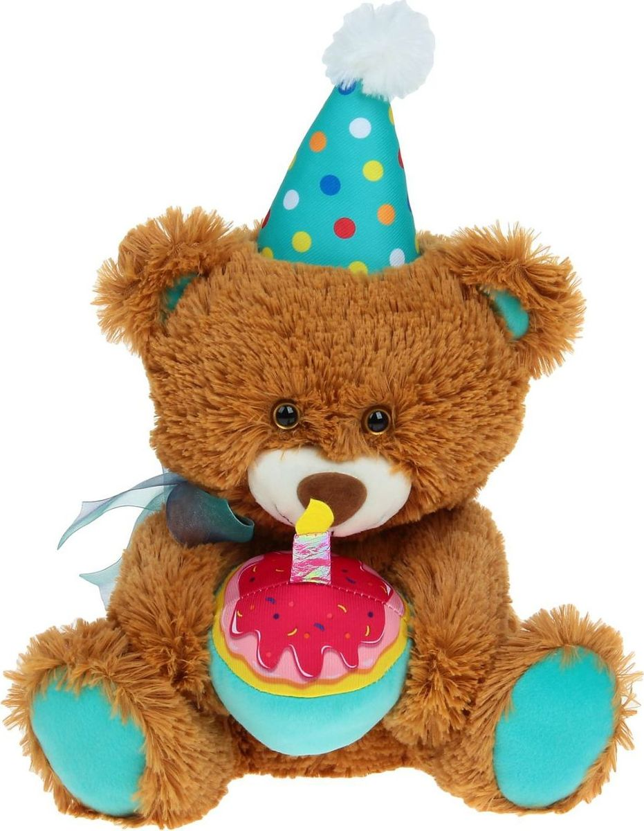 Sima-land Мягкая игрушка Медведь праздничный цвет коричневый 50 см bijoux land браслет