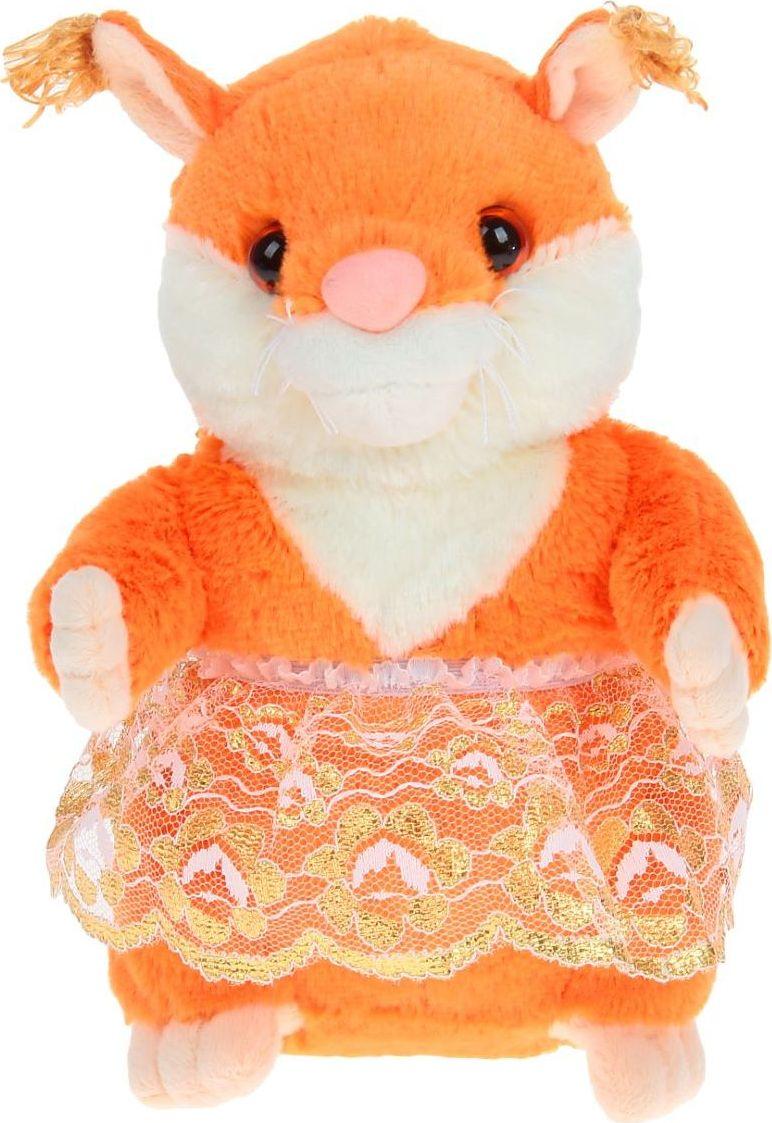 Sima-land Мягкая игрушка Белка 25 см малышарики мягкая игрушка собака бассет хаунд 23 см