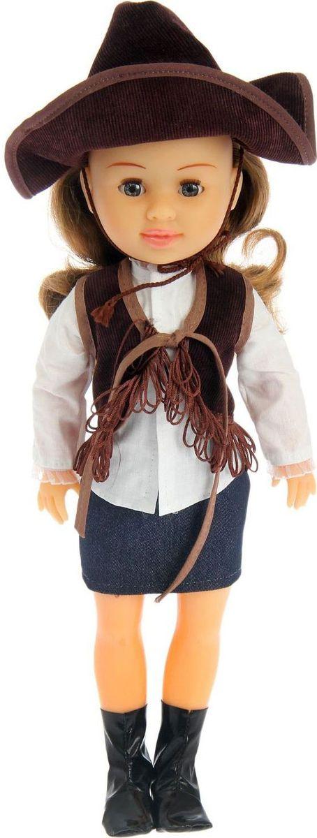 Пластмастер Кукла Эмили